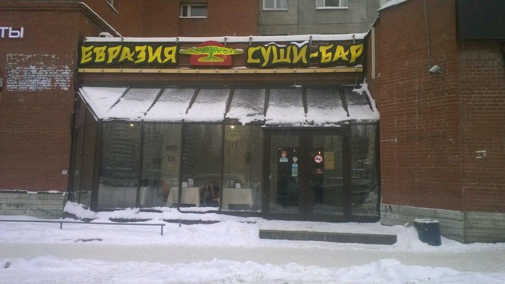 отец адреса ресторан евразия с фото санкт петербург обойтись