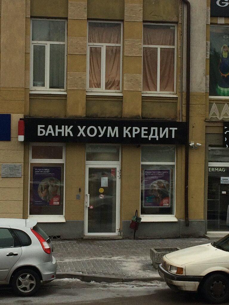 ренессанс кредит банк балаково
