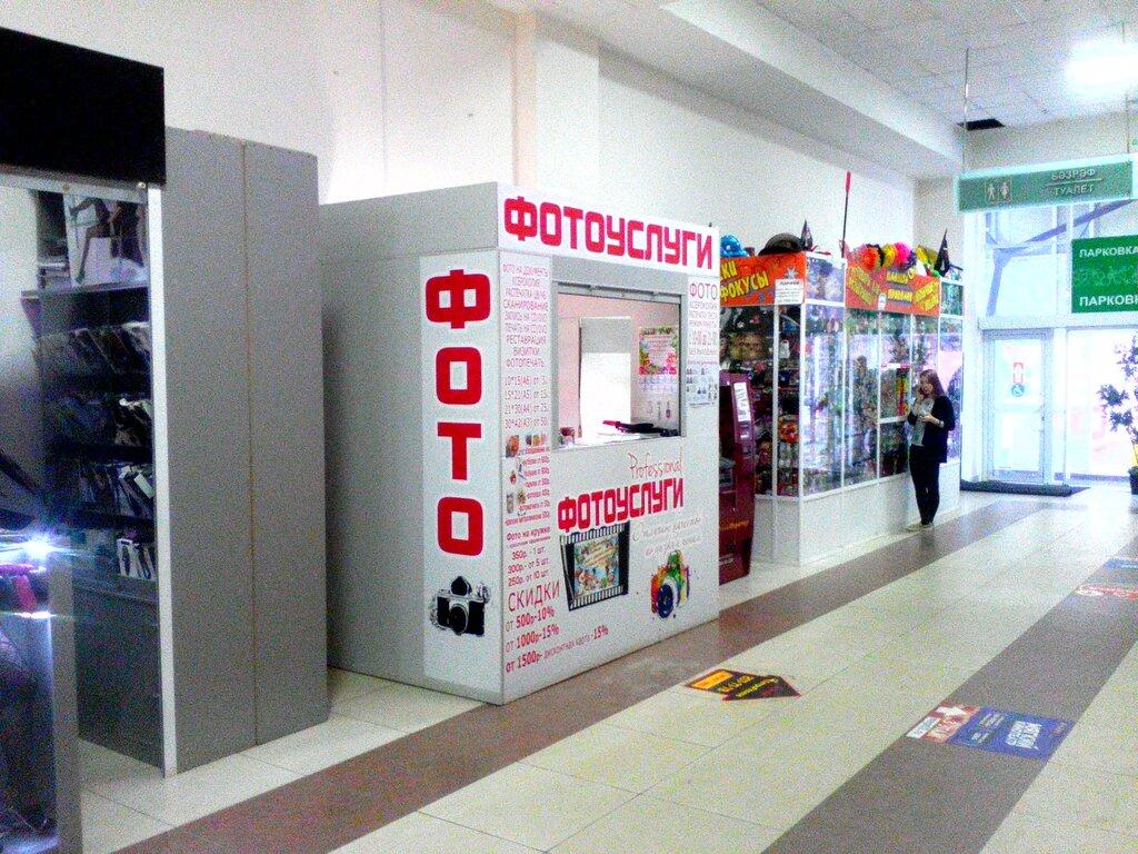 спрос на фотоуслуги в городе екатеринбург настоящее