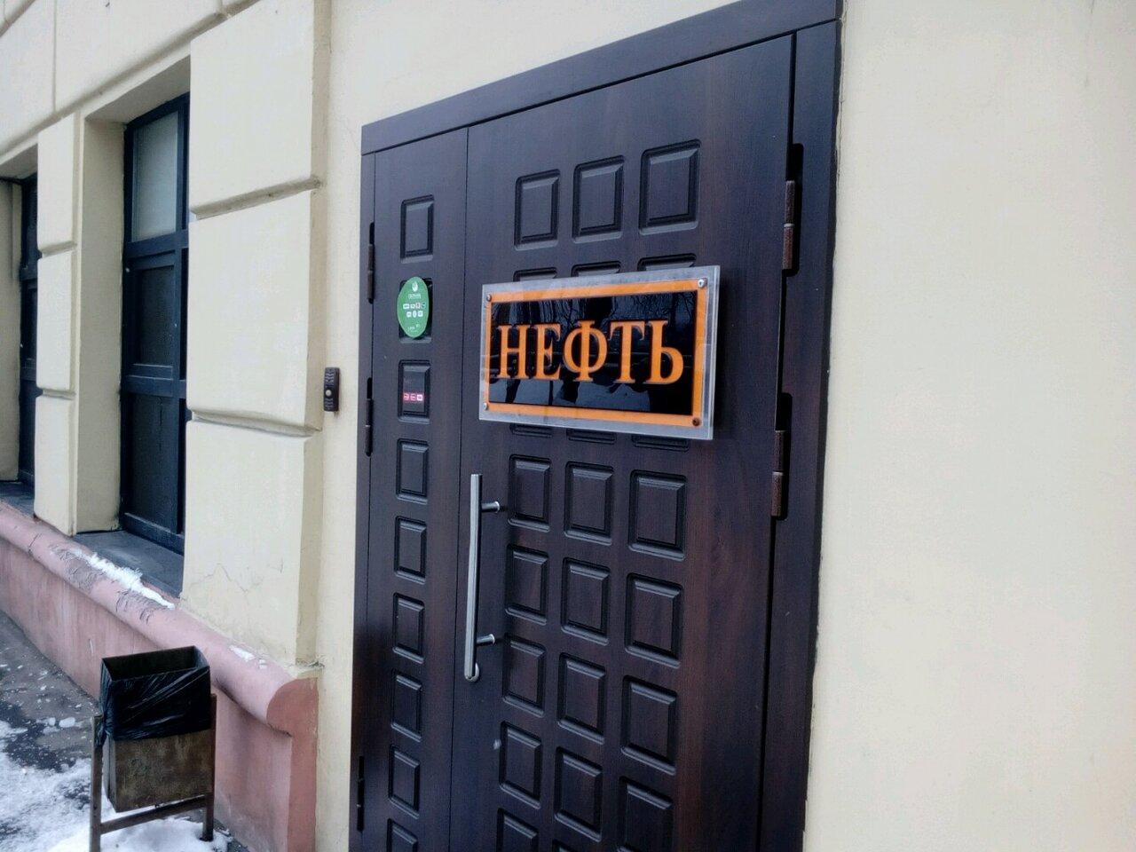 Клуб массажный в москве заварка клуб москва как попасть
