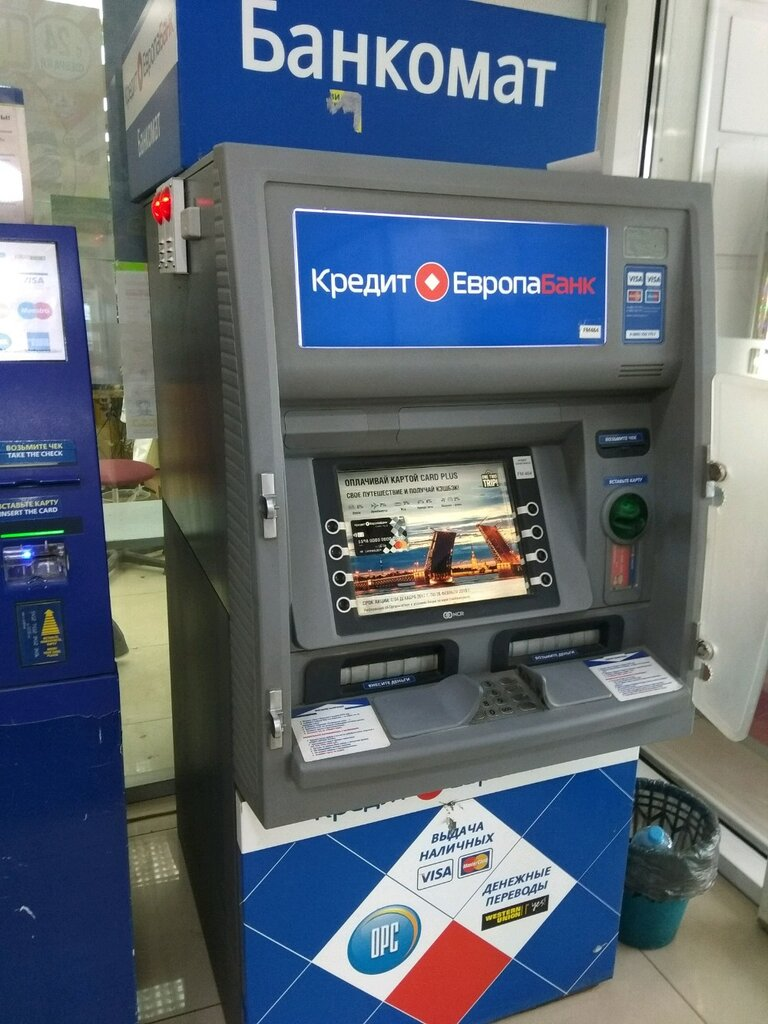 кредит европа уфа оформить потребительский кредит онлайн без отказа