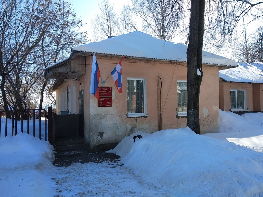 Мировой суд 41 якутск