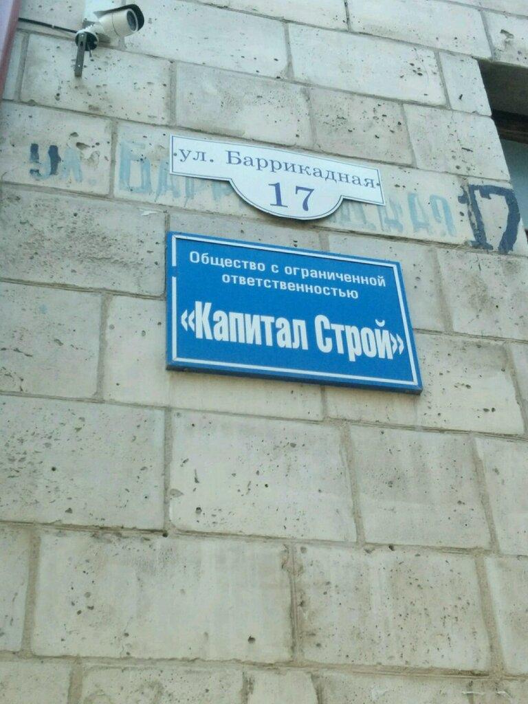 юридическая консультация ворошиловского района