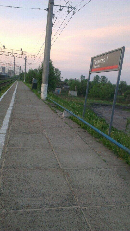 Ж д вокзал в пикалево фото