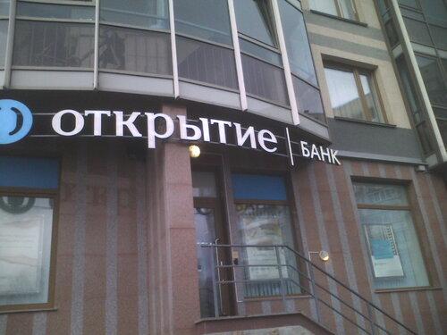Банк открытие на гражданском пр 113
