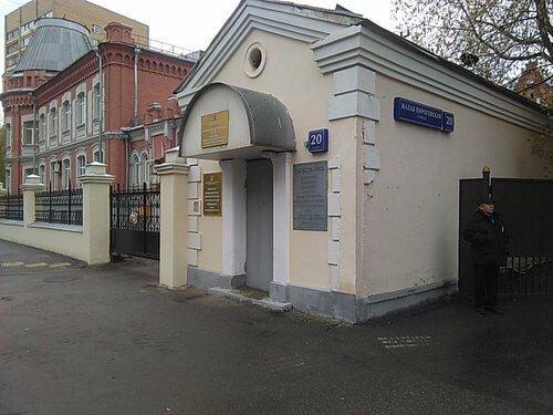 институт паразитологии бактефорт