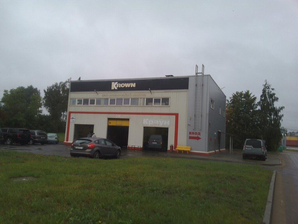 нанесение покрытий — Центр Антикоррозийной Защиты Krown — Минск, фото №5