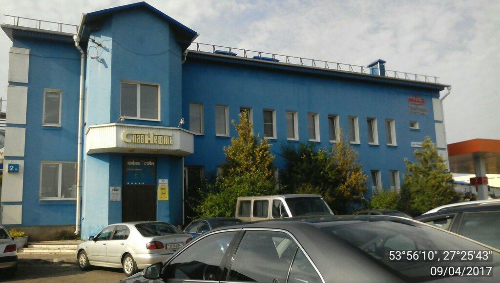 строительный магазин — МетаБуд — Минск, фото №2