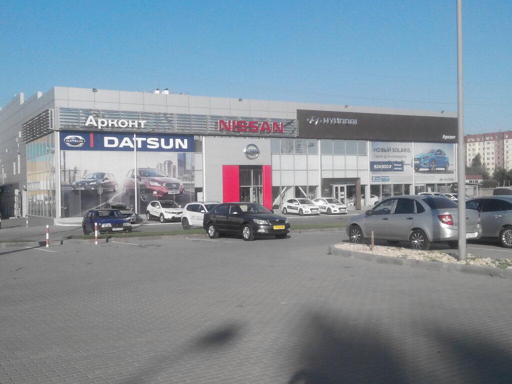 Автосалон арконт в москве автоломбард ярославль купить авто