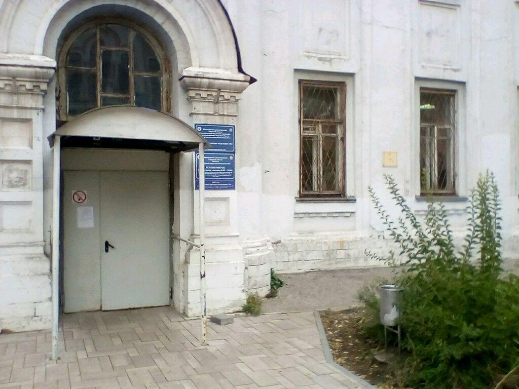поликлиника для взрослых — Городская поликлиника № 3 — Самара, фото №2