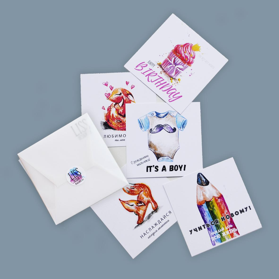 Арт дизайн открытки оптом москва, января