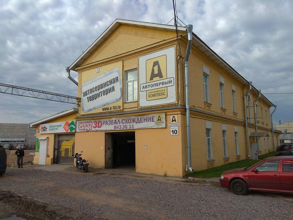 автосервис, автотехцентр — Дитрих Гараж — Санкт-Петербург, фото №3