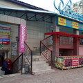 Дом быта Ваш мастер, Ювелирные изделия на заказ в Солнечногорске