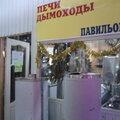 Дымоходы и печи Сварга, Кладка печей и каминов в Балахнинском районе
