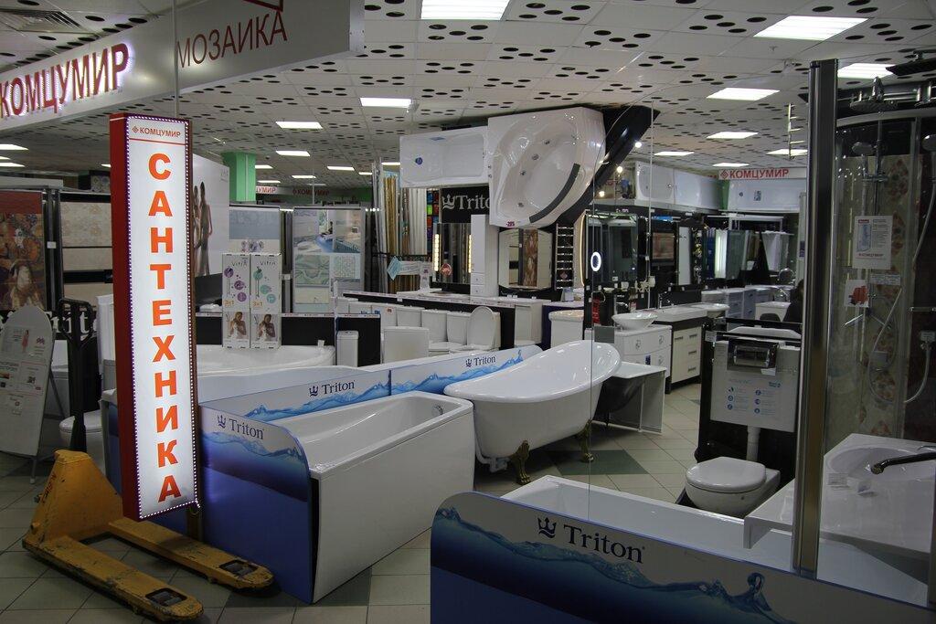 Интернет Магазин Сантехники Тольятти