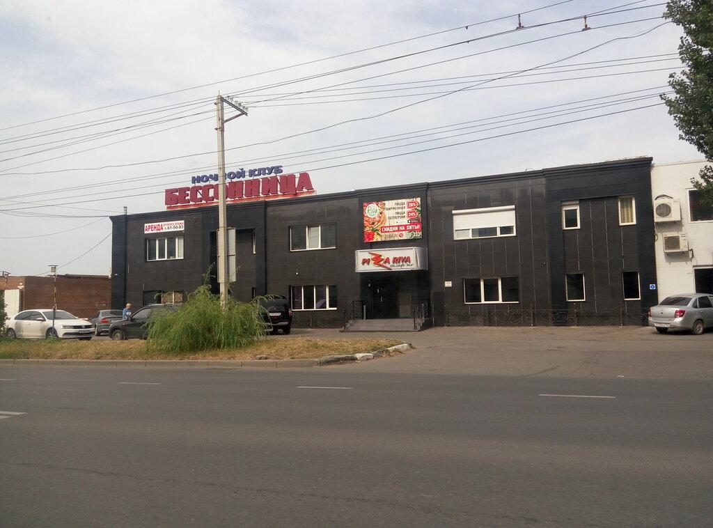 Ночной клуб бессонница тольятти отзывы ночные клубы краснодара сердце