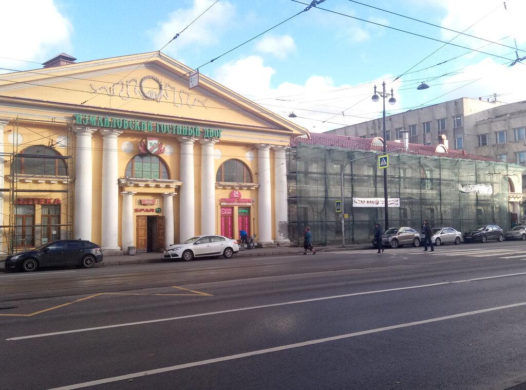 копировальный центр — Экстра принт — Санкт-Петербург, фото №7