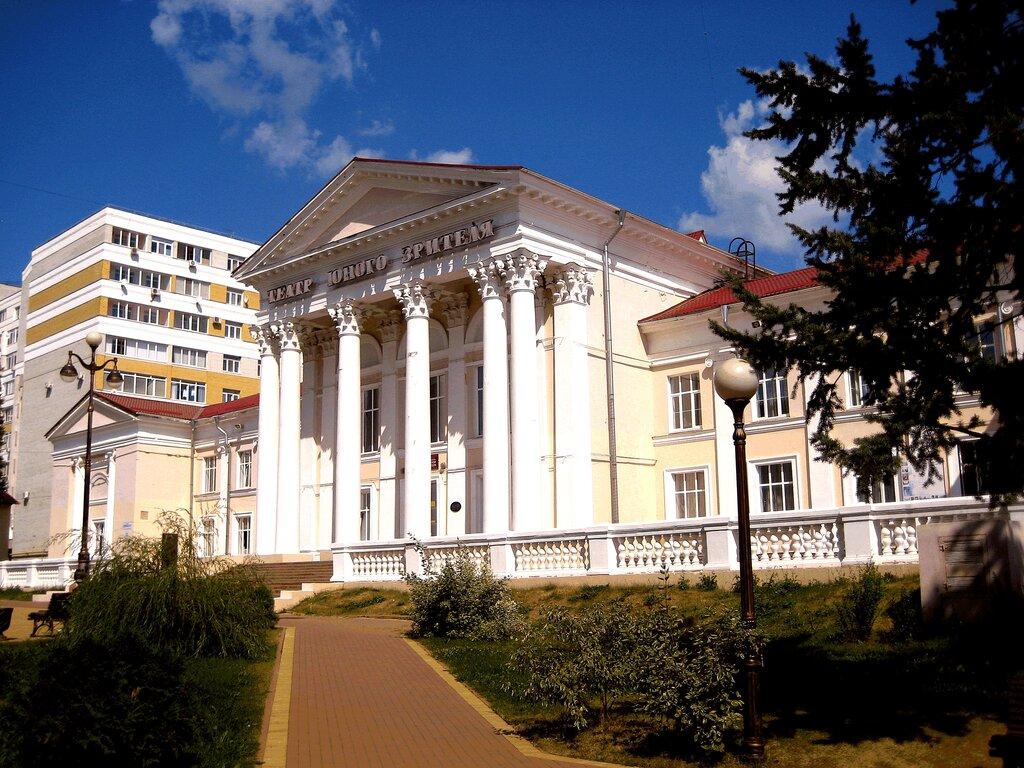 Картинка брянского театра