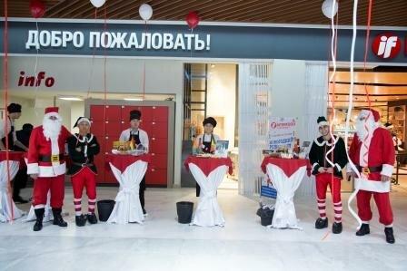 Supermarket Supermarket InterFood, Kazakhstan, Nur-Sultan
