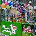 Счастье для каждого, Организация мероприятий в Городском округе Рыбинск