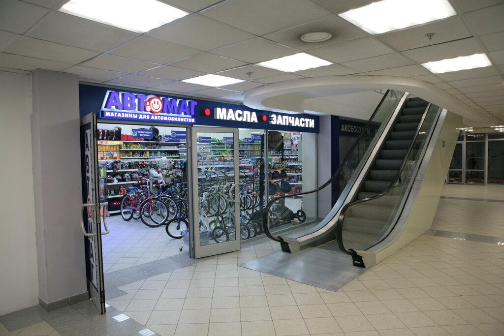 auto parts and accessories store — Avtomag — Balashiha, photo 1