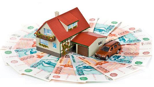 Деньги под залог недвижимости брокеры деньги сразу под залог недвижимости