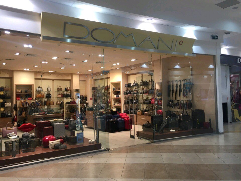 71bd78e061eb Domani - магазин сумок и чемоданов, метро Победа, Самара — отзывы и ...