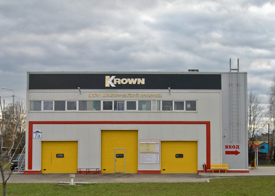 нанесение покрытий — Центр Антикоррозийной Защиты Krown — Минск, фото №2