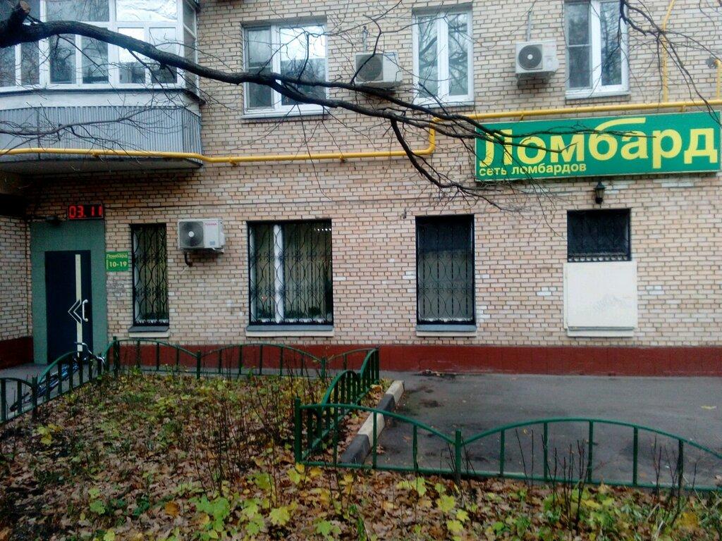 Работы кунцевский ломбард часы на сдам москва офис час