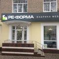 Ре-форма, Мебельные услуги в Калининском районе