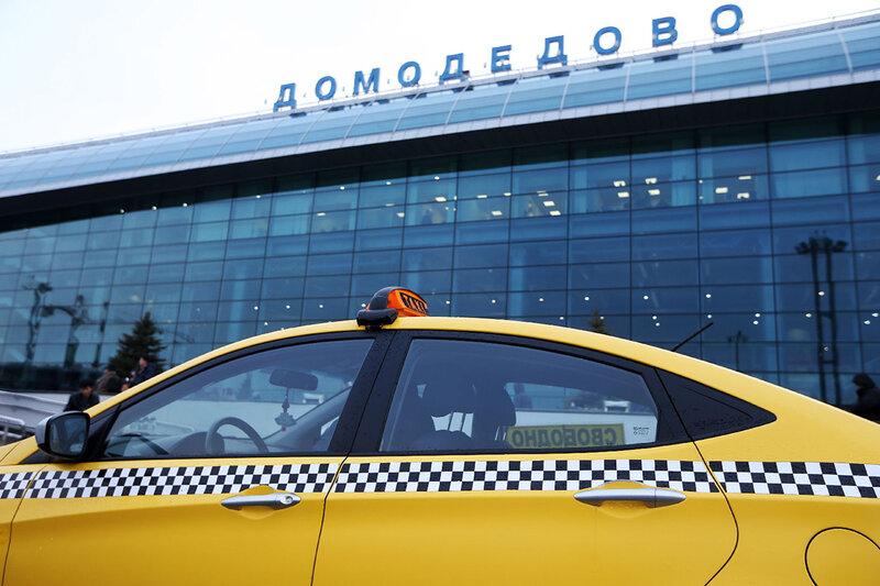Такси - основная фотография