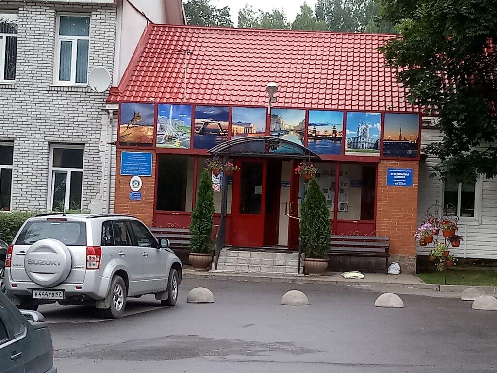ветеринарная клиника — Станция по борьбе с болезнями животных Всеволожского района — Всеволожск, фото №2