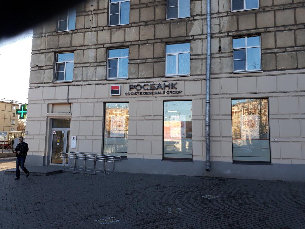 банк ренессанс кредит новочеркасская