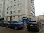 Мир рефератов услуги репетиторов Россия Центральный  Центр помощи студентам tulgu help