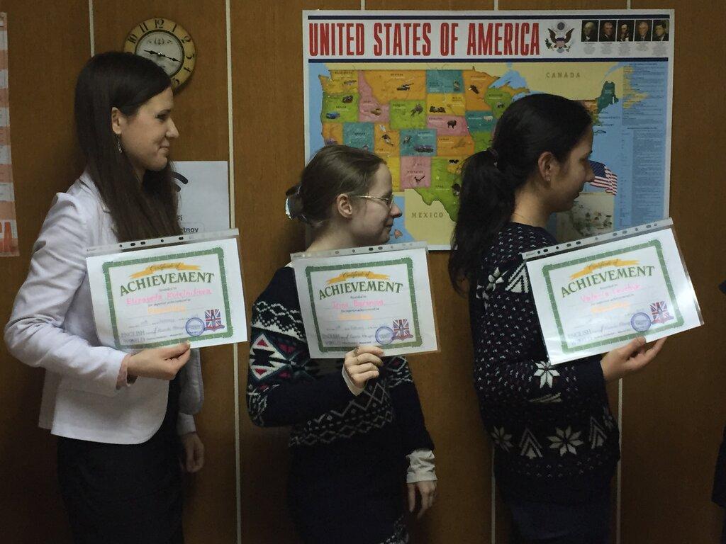 курсы иностранных языков — English World — Москва, фото №8