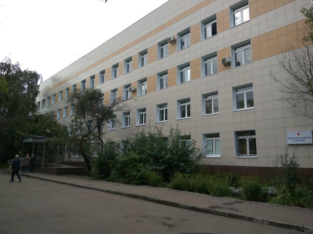 поликлиника для взрослых — Городская поликлиника № 45 города Москвы, филиал № 1 — Москва, фото №6