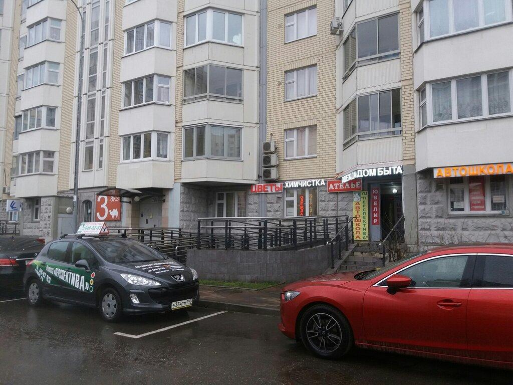 автошкола — Перспектива — Москва, фото №7