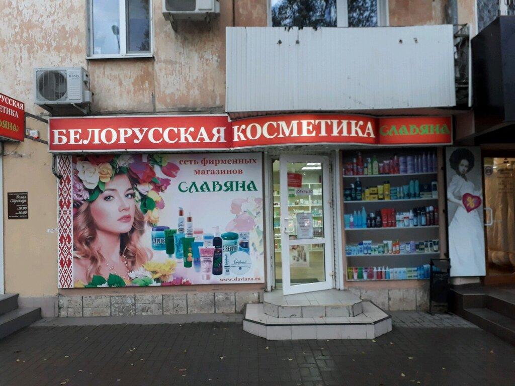 уже привыкли фотомагазин на белорусской каре