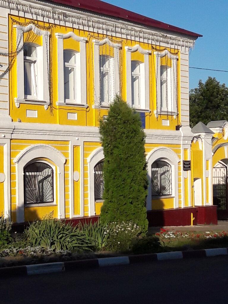 Фото города чаплыгина липецкой области