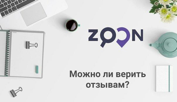Вывод сайта в топ яндекс Чапаевский переулок создание сайта для магазина одежды