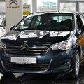 Premium service, Ремонт трансмиссии авто в Магнитогорском городском округе