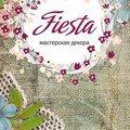 Студия-мастерская Фиеста, Организация праздника под ключ в Городском округе Арзамас