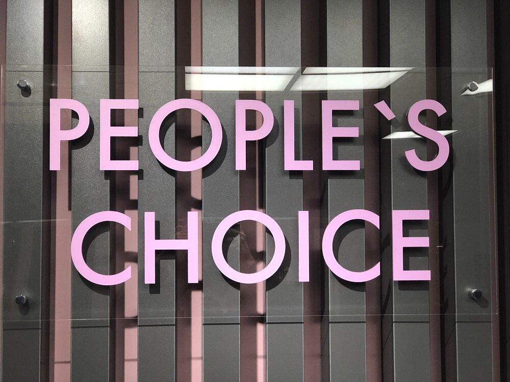 салон красоты — People's Choice — Санкт-Петербург, фото №3