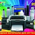 Магазин ProLine, Полиграфические услуги в Республике Коми
