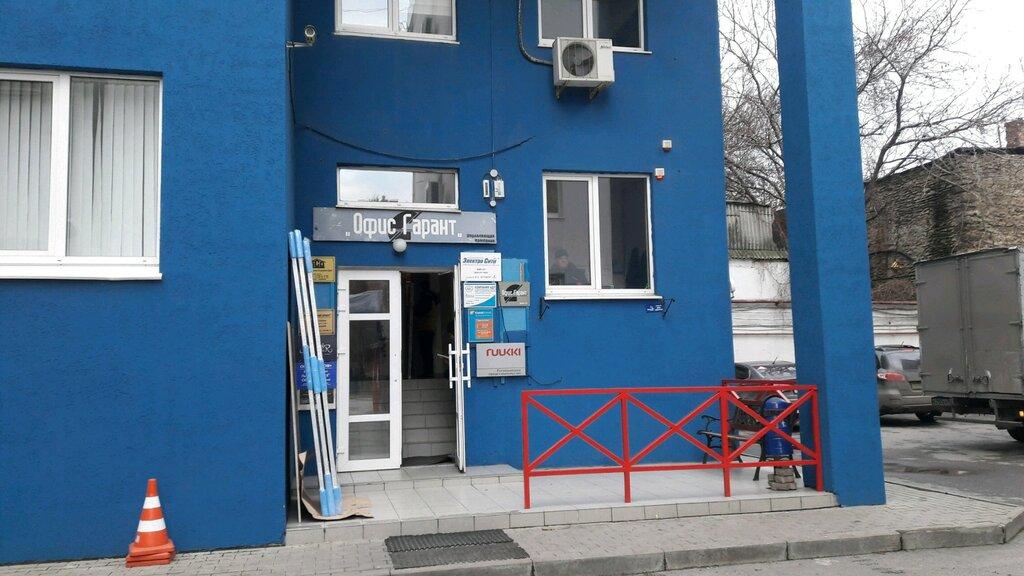 бизнес-центр — Офис-Гарант — Ростов-на-Дону, фото №2
