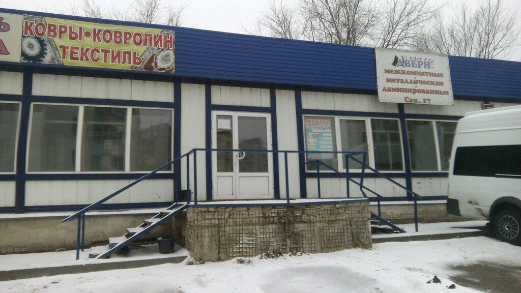 магазин ковров — Магазин ковров и паласов — Самара, фото №1
