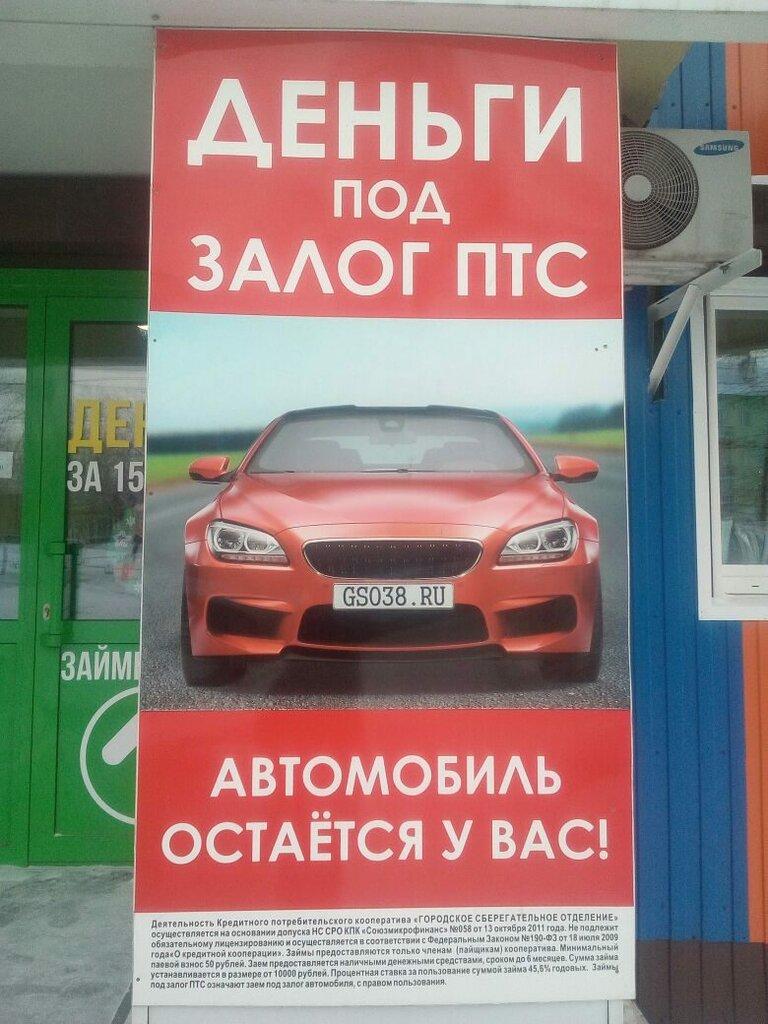 автосалон хендай в москве официальный сайт контакты