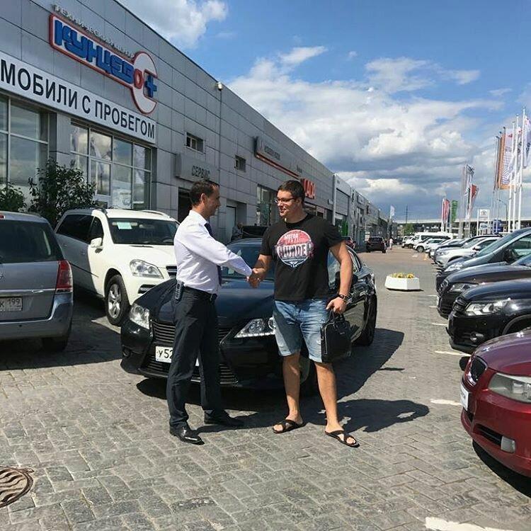 Автосалон на кунцево москва официальный сайт продажа авто в спб автоломбарды