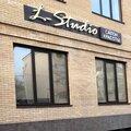 L-Studio, Услуги в сфере красоты в Грозном