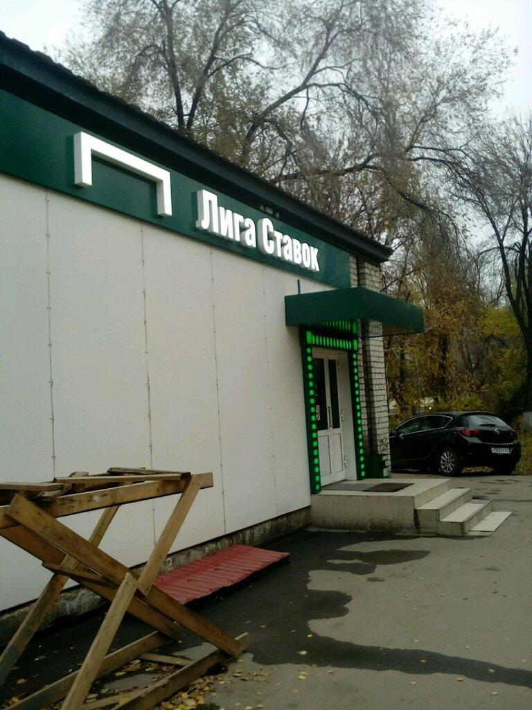 Лига ставок саратов на московской [PUNIQRANDLINE-(au-dating-names.txt) 44